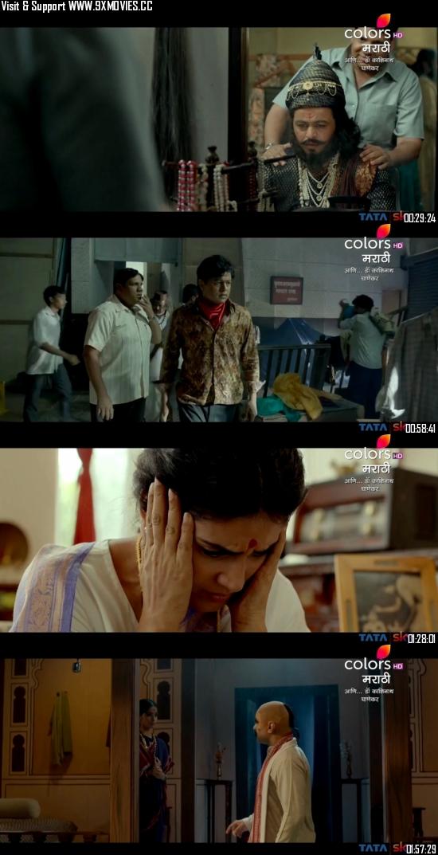 Ani Dr. Kashinath Ghanekar 2018 Marathi 480p HDTV 400MB