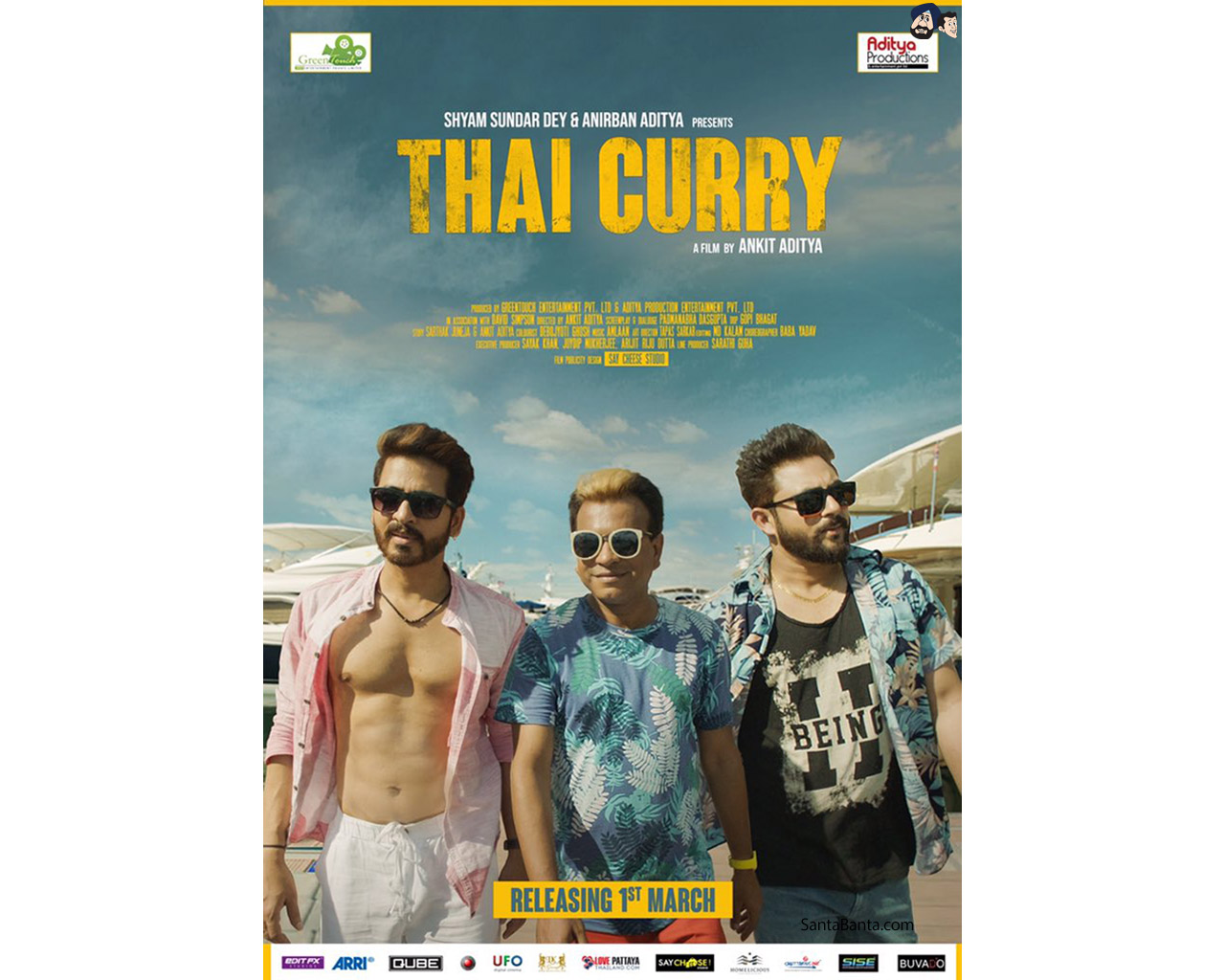 torrentz2 movie download bengali