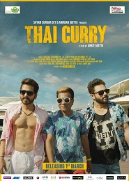 Thai Curry Bengali Full Movie Watch Online