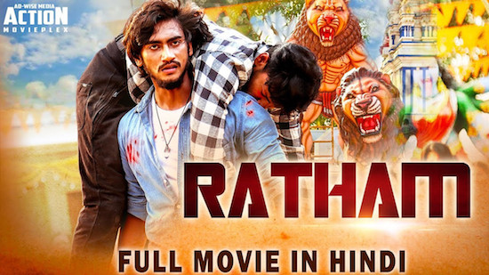 Ratham 2019 Hindi Dubbed 720p HDRip 950mb