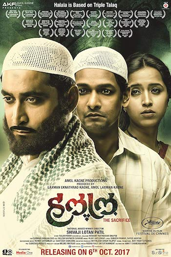 Halal 2017 Marathi Movie Download