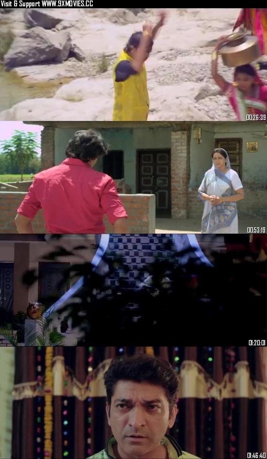 Janu Mari Lakhoma Ek 2017 Gujarati 480p HDRip 350mb