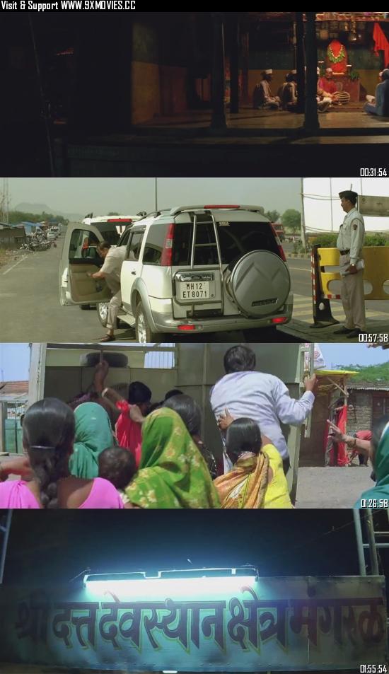 Deool 2011 Marathi 480p WEBRip 400mb