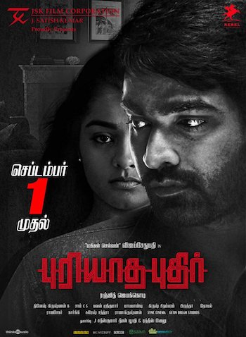 Puriyatha Puthir 2017 UNCUT Dual Audio Hindi 720p HDRip 950MB