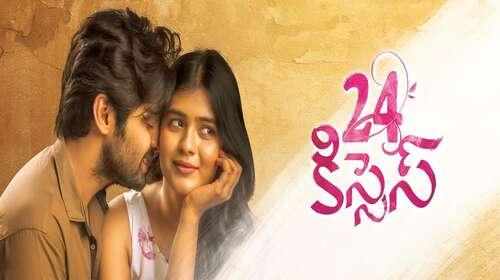 24 Kisses 2018 Hindi Dubbed Full Movie 480p Download