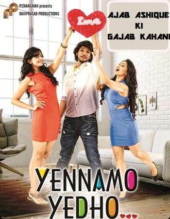 Yennamo Yedho 2014 Hindi Dual Audio 400MB UNCUT HDRip 480p ESubs