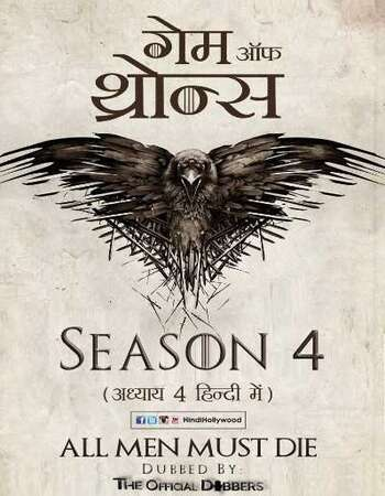 Game of Thrones S04E10 Hindi Dubbed 720p HDRip x264 500MB