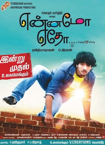 Yennamo Yedho 2014 UNCUT Dual Audio Hindi 720p HDRip 1.1GB