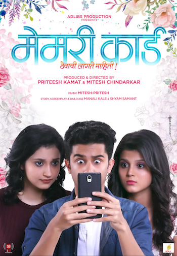 Memory Card 2018 Marathi 480p WEB-DL 300mb