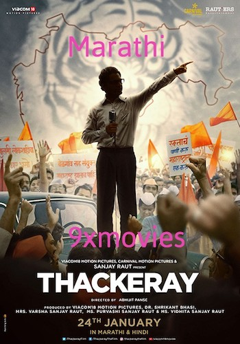 Thackeray 2019 Marathi 720p WEB-DL 990mb