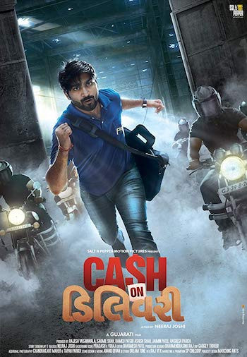 Cash On Delivery 2017 Gujarati Movie Download