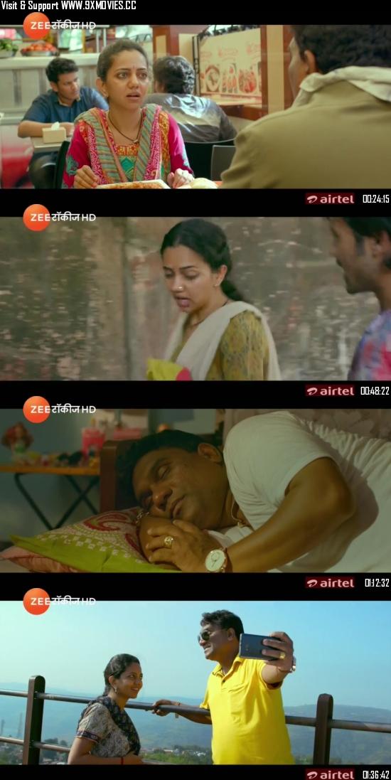 Nashibvaan 2019 Marathi 720p HDTV 850mb