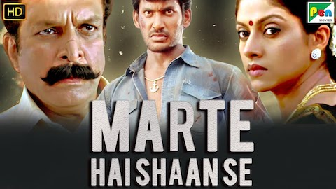 Marte Hai Shaan Se 2019 Hindi Dubbed 720p HDRip 850mb