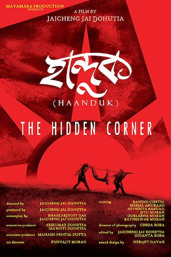 Haanduk The Hidden Corner 2016 Assamese Full Movie Download