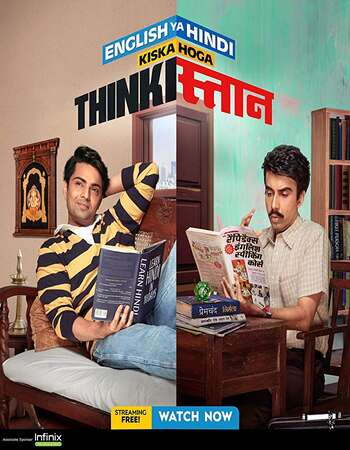 Thinkistan 2019 Hindi S01 WEB Series Complete 720p HDRip x264