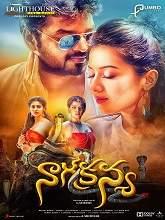 Nagakanya Telugu Full Movie Watch Online