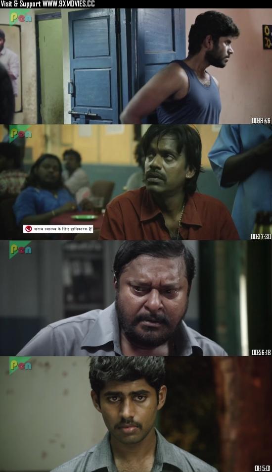 Jaanwar Zinda Hai 2019 Hindi Dubbed 480p HDRip 300mb