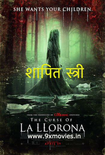 The Curse of La Llorona 2019 Dual Audio Hindi HD Movie Download