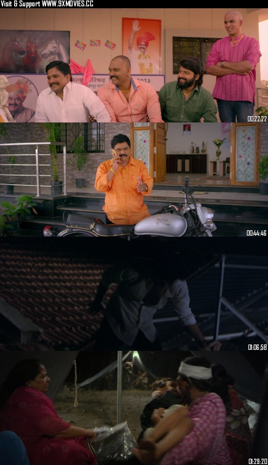 Khopa 2017 Marathi 720p WEB-DL 800mb