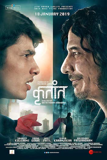 Krutant 2019 Marathi Movie Download
