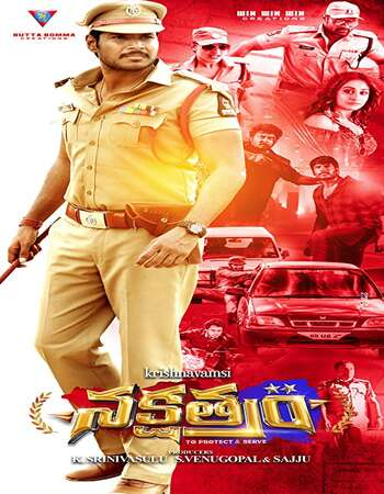 Nakshatram 2017 UNCUT Hindi Dual Audio HDRip Full Movie 720p HEVC Download