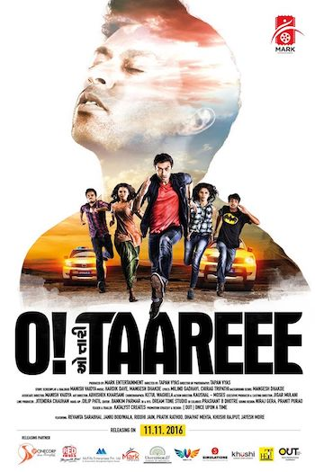 O Taareee 2017 Gujarati Movie Download