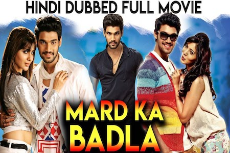 Mard Ka Badla 2019 In Hindi Dubbed 480p HDRip 350M