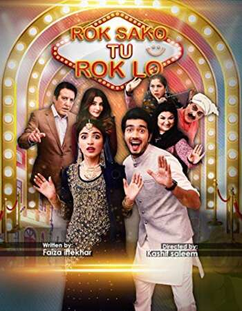 Rok Sako To Rok Lo 2018 Urdu 720p HDRip x264 ESubs