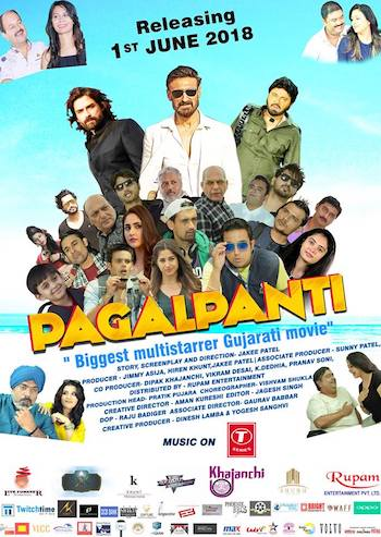Pagalpanti 2018 Gujarati Movie Download