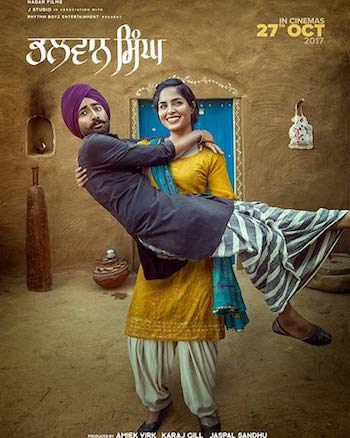 Bhalwan Singh 2017 Punjabi HDRip Full Movie Download HD
