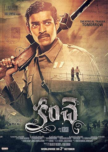 Kanche 2015 UNCUT Dual Audio Hindi 720p HDRip 950mb