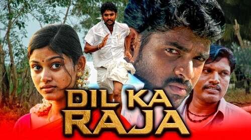Dil Ka Raja 2019 Hindi Dubbed Full Movie 480p Download