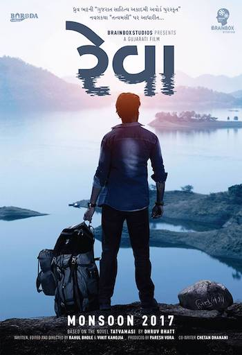 Reva 2018 Gujarati 720p WEB-DL 1.1GB