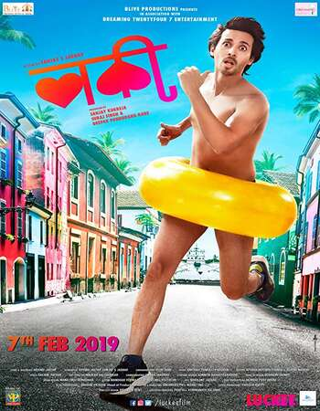 Luckee 2019 Marathi 720p HDRip x264 ESubs