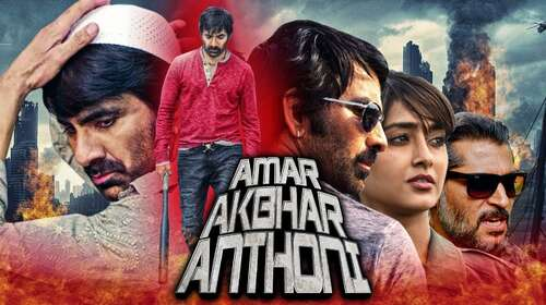 Amar Akbar Anthony 2019 Hindi Dubbed Full Movie 480p Download