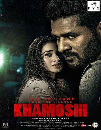 Khamoshi 2019 Hindi 400MB HDRip 720p ESubs HEVC