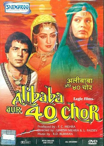 Alibaba Aur 40 Chor 1980 Hindi 720p WEB-DL 1.1GB