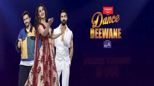 Dance Deewane 2 17th August 2019 300MB HDTV 480p