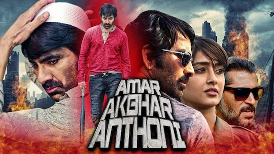Amar Akbar Anthoni 2019 Hindi Dubbed 720p HDRip 900MB