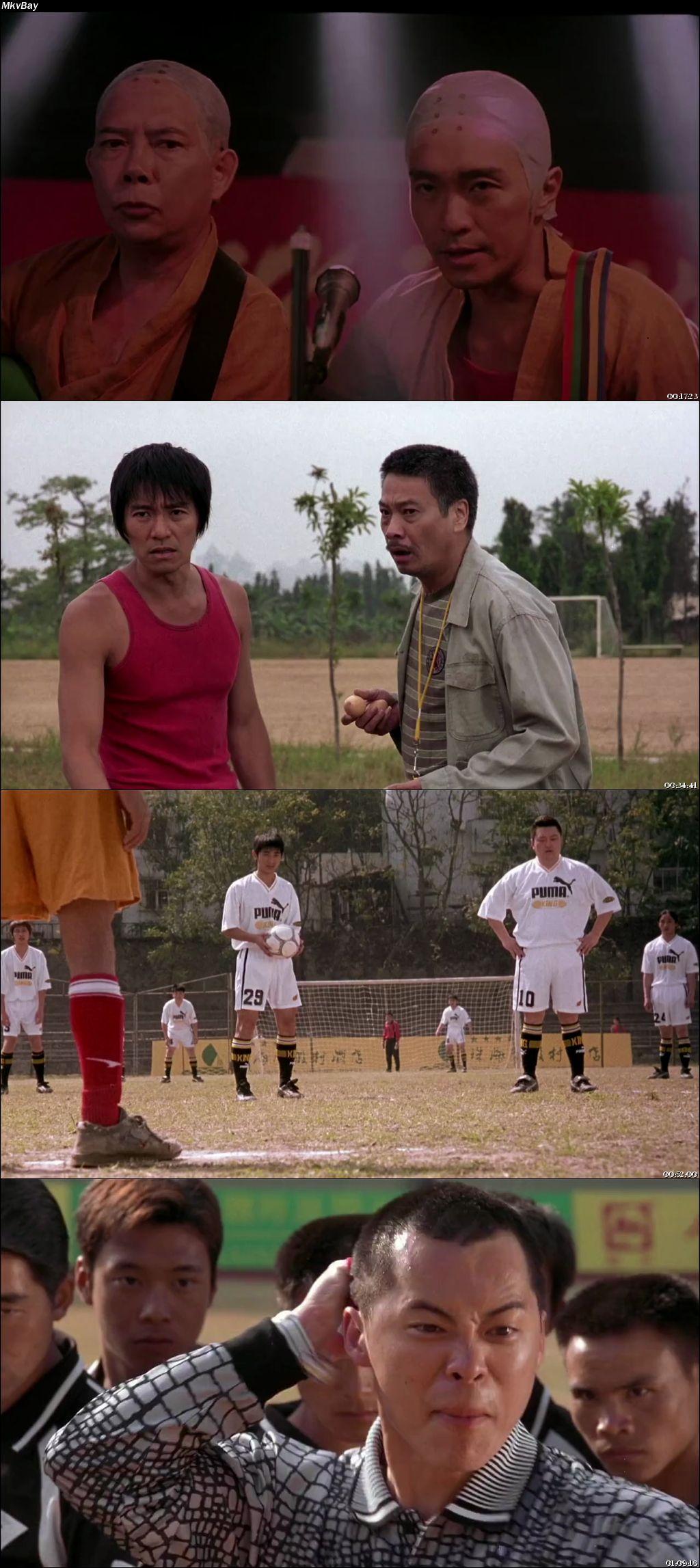 Screen Shoot of Shaolin Soccer 2001 Full Hindi Dual Audio Movie Download BluRay 720p