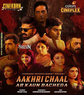 Aakhri Chaal Ab Kaun Bachega 2019 Hindi Dubbed 720p HDRip 950MB