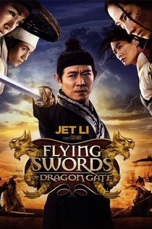 Poster of Flying Swords of Dragon Gate 2011 Full Hindi Dual Audio Movie Download BluRay 720p