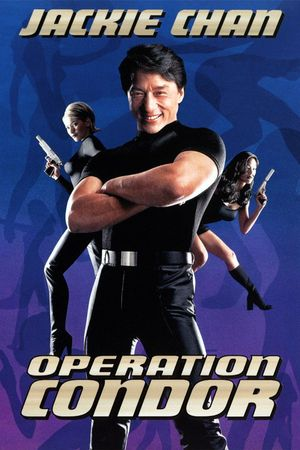 Poster of Armour of God II: Operation Condor 1991 Full Hindi Dual Audio Movie Download BluRay 720p