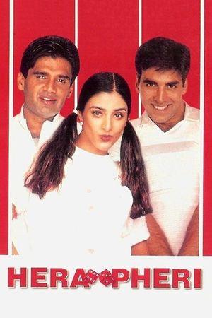 Hera Pheri 2000 Full Hindi Movie Download 720p HDRip