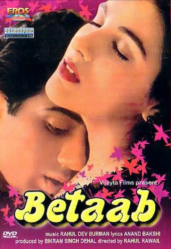 Betaab 1983 Hindi Full Movie Download