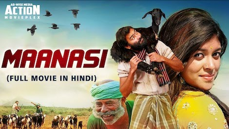 Maanasi 2019 Hindi Dubbed 720p HDRip 800mb