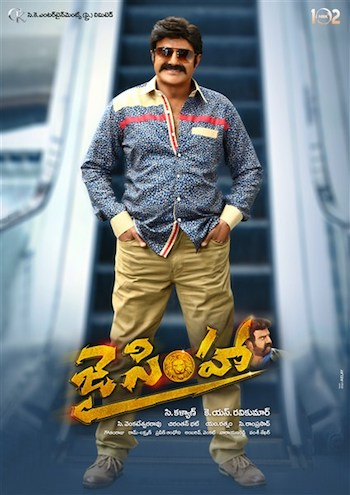 Jai Simha 2018 UNCUT Dual Audio Hindi 720p HDRip 1.2GB