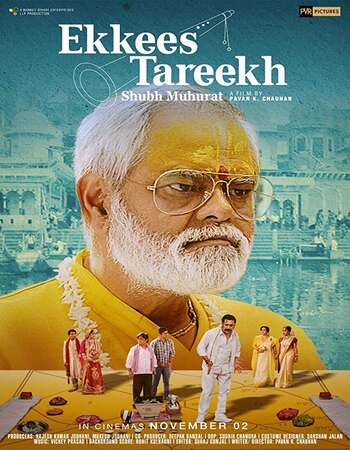 Ekkees Tareekh Shubh Muhurat 2018 Full Hindi Movie 480p HDTVRip Download