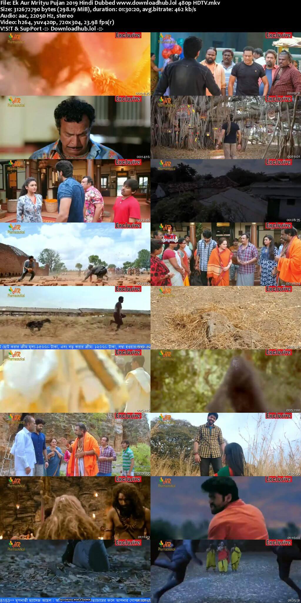 Ek Aur Mrityu Pujan 2019 Hindi Dubbed 300MB HDTV 480p