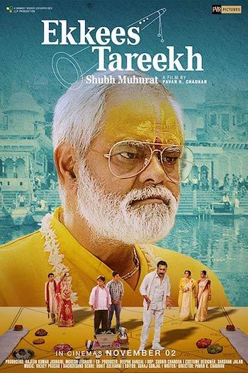 Ekkees Tareekh Shubh Muhurat 2018 Hindi 720p HDTV 750mb